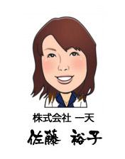 hiroko-senka-3